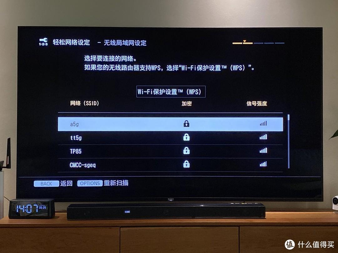 小户型也能拥有大影院!索尼HT-Z9F 无线家庭影音系统入手体会