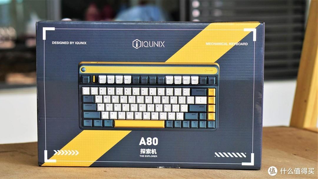 该有的它都有!IQUNIX A80探索机上手初体验