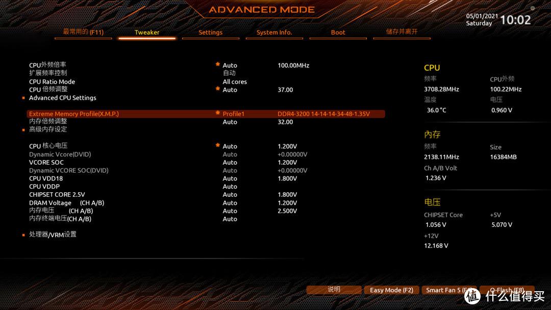三星原厂颗粒,宏碁掠夺者Apollo DDR4 3200 RGB简测