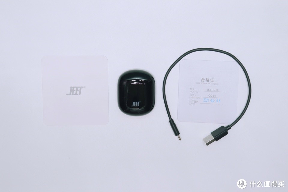 无线充电,解锁你的全新体验——JEET ONE升级款来袭