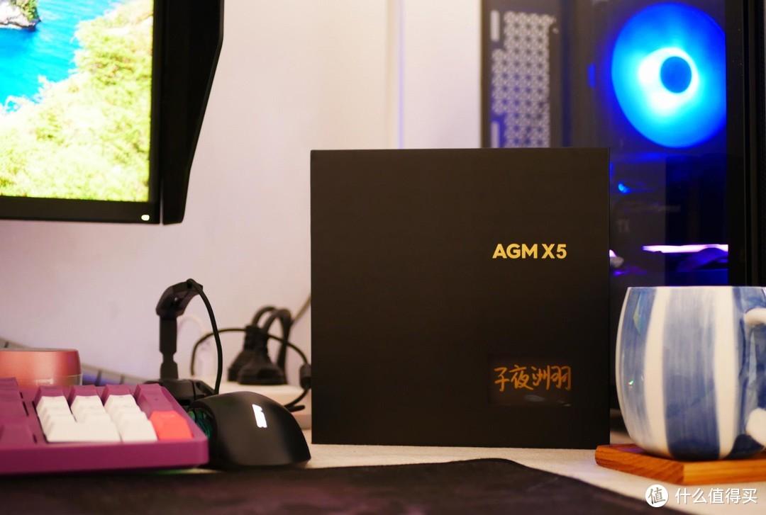 """AGM X5纯享版三防手机全身铠甲,重新定义""""皮实耐摔"""""""