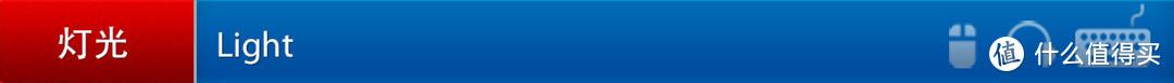 摩豹Darmoshark M1-鸿轻量化游戏鼠标简评