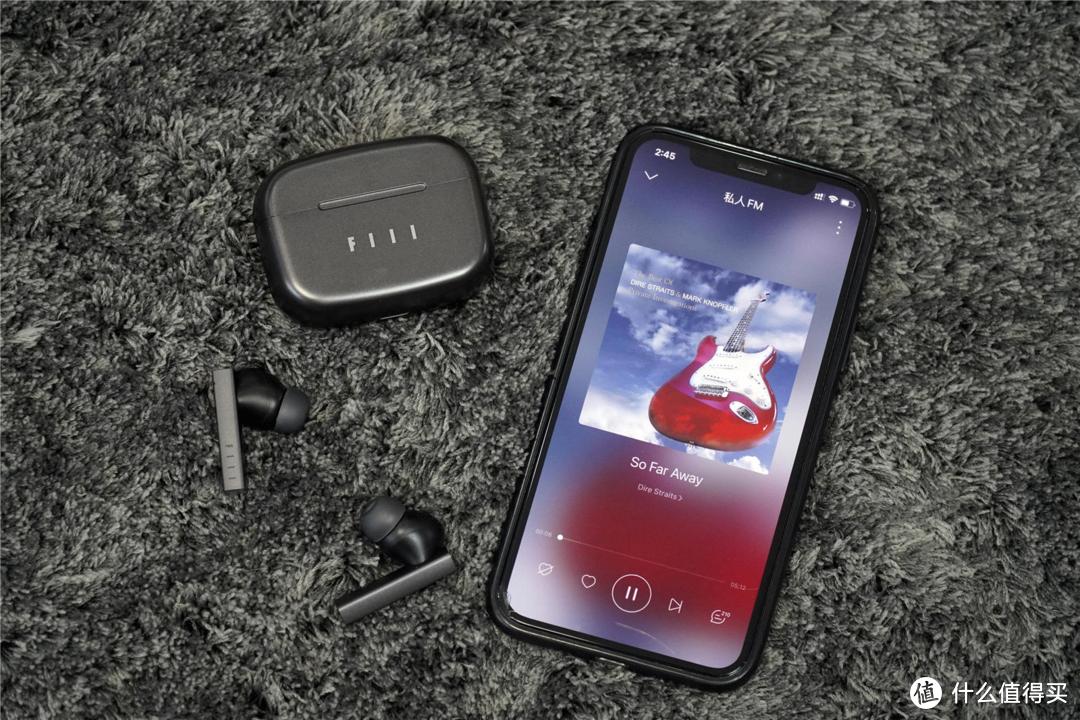 汪峰家又出新品,降噪表现出乎意料,FIIL CC Pro降噪耳机首发评测
