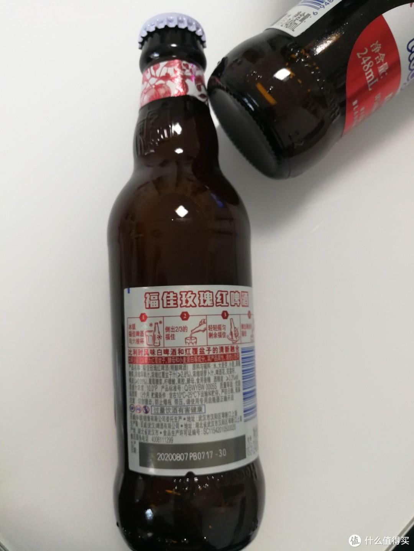 小资一下:尝尝福佳玫瑰红啤酒