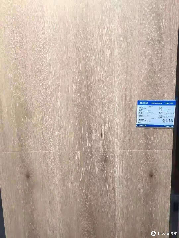 本来想选择的卧室木地板