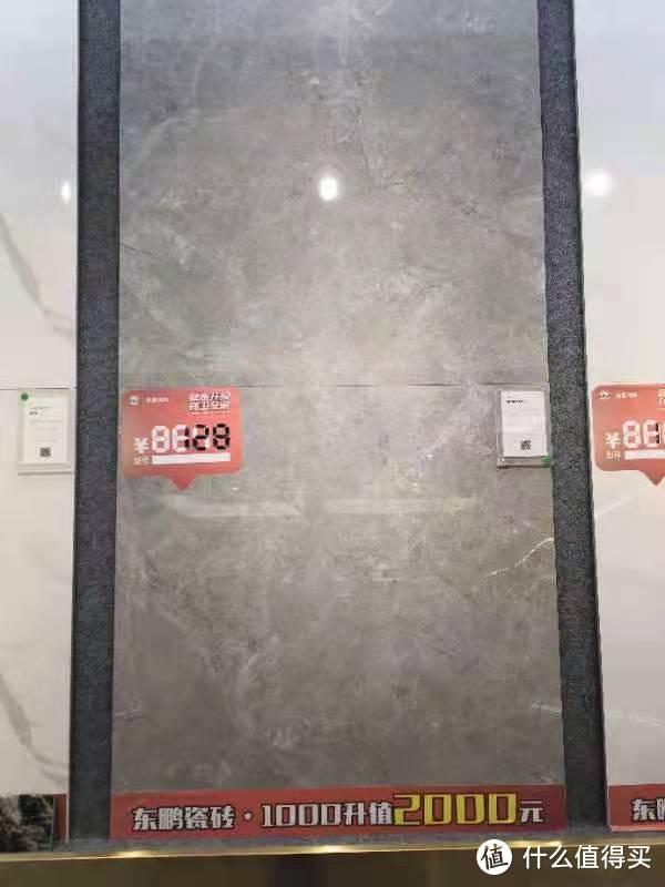 客厅瓷砖800×800
