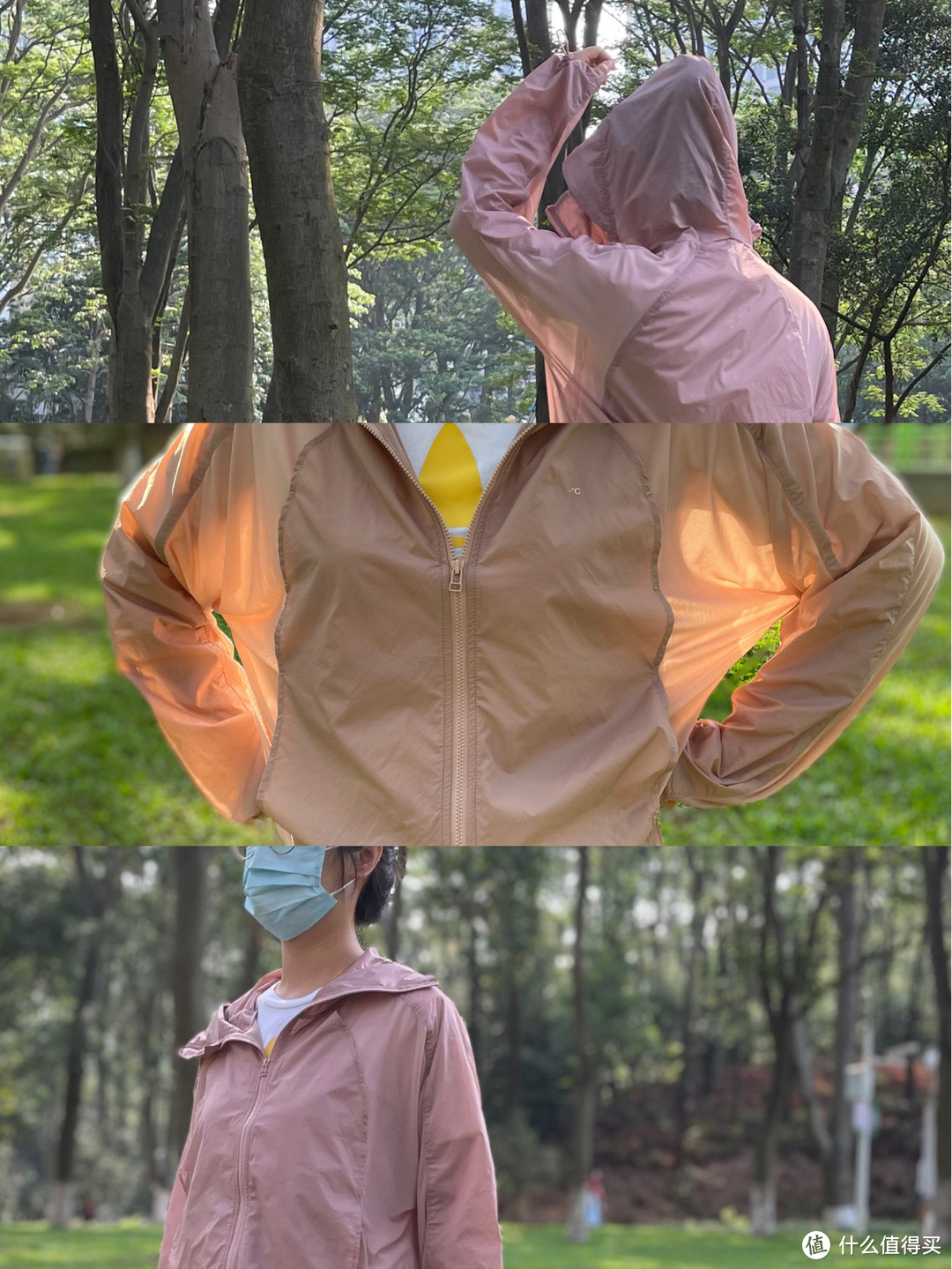 夹克版型,外穿也时尚。