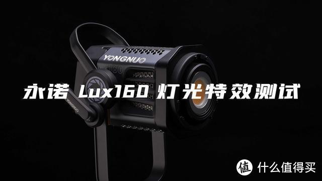 可拆卸的背板遥控式LED灯 国产创意设计越来越实用