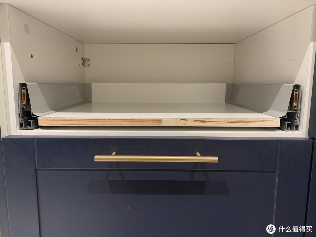 厨房抽屉改造,深单抽改造内外双抽