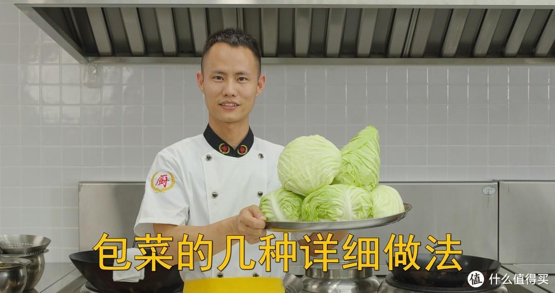 王刚的美食精选 篇七十九:厨师长教你:8种不同的包菜做法,这里总有一款属于你的菜