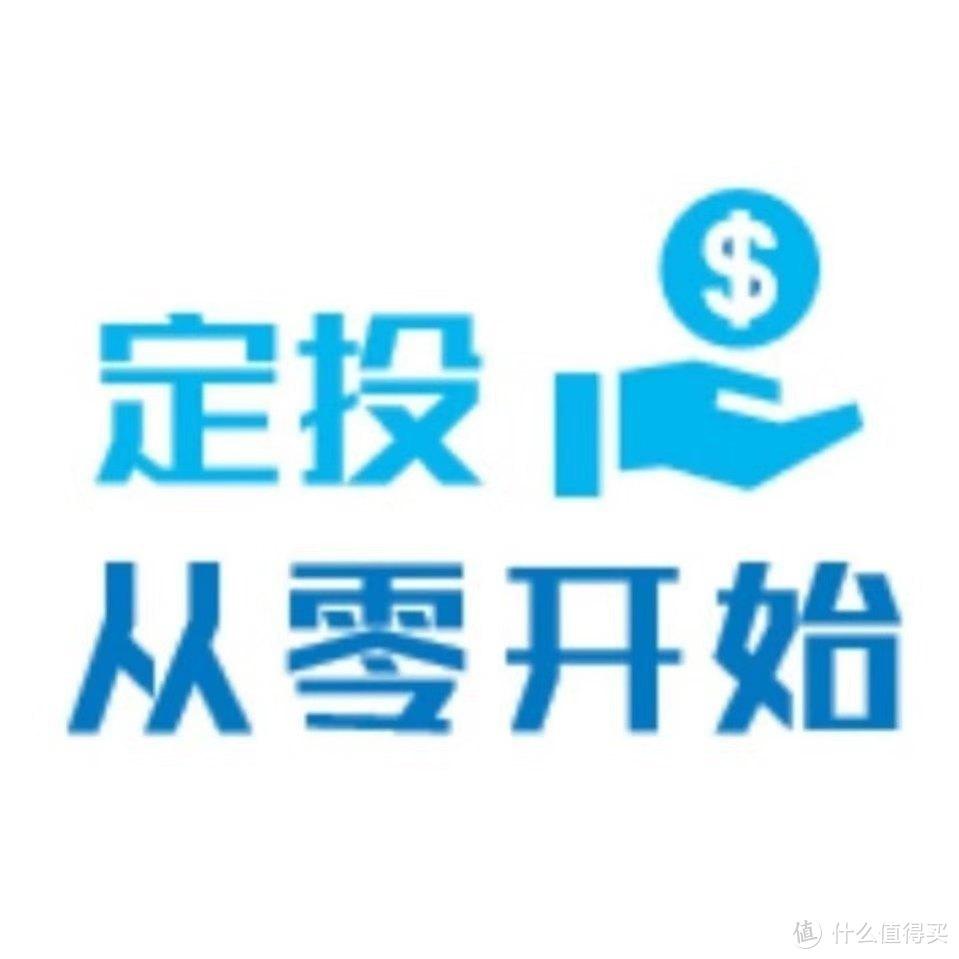 【定投君说基金】父母的钱,应该怎么买基?