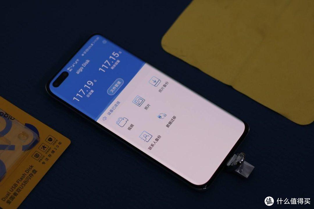 手机存储容量不足?aigo手机U盘U358,轻松备份和导出