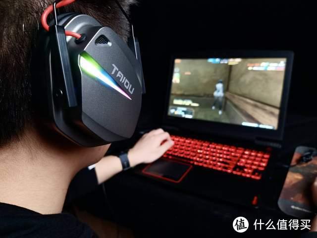 钛度THS310指挥者赛事专业游戏耳机,RGB灯效给你全新的游戏体验