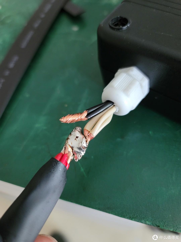 生命在于折腾,家中设备集中供电改造