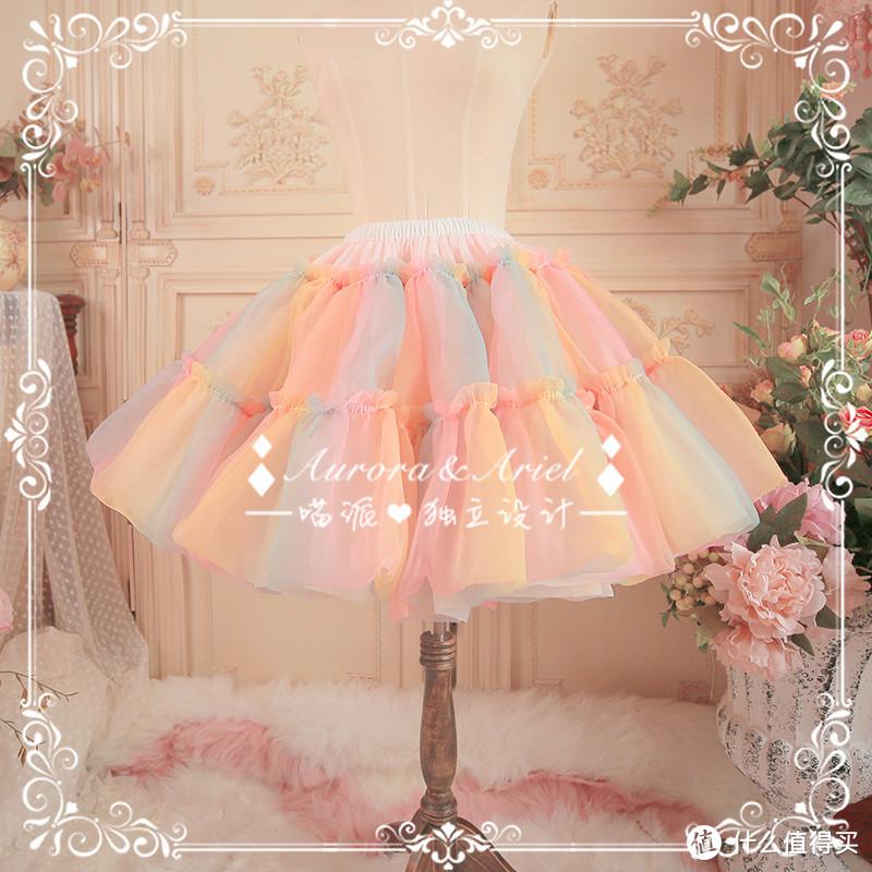 彩虹日常裙撑