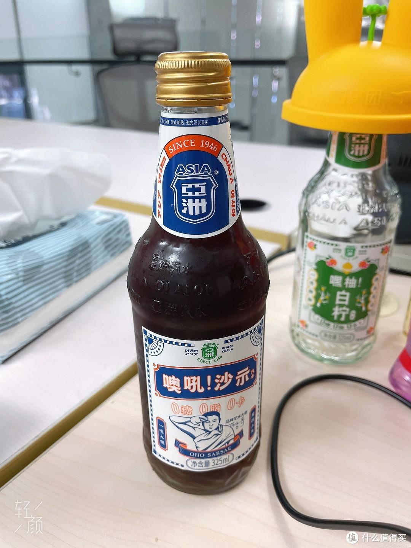 童年的白柠沙示重出江湖?还是曾经的味道吗?