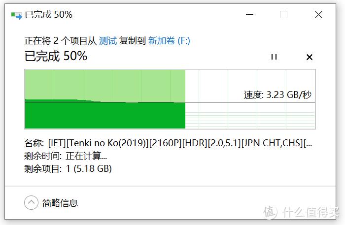 "7GB/s是PCIe 4.0固态的极限?看威刚XPG 翼龙 S70固态如何""破局"""