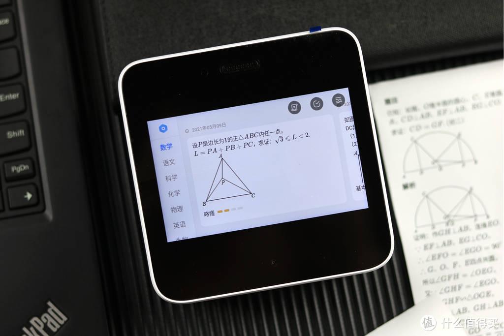 喵喵机智能错题学习机,搭载800万像素摄像头,哪里不会拍哪里