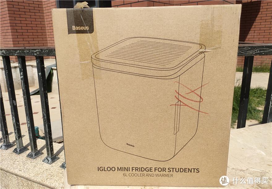 迷你小冰箱——倍思小冰屋学生冰箱