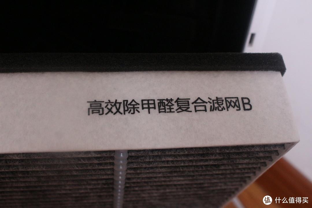 空气净化器怎么选很重要,怎么用也同样重要!3M全净空气净化器KJ600F-WH使用测评