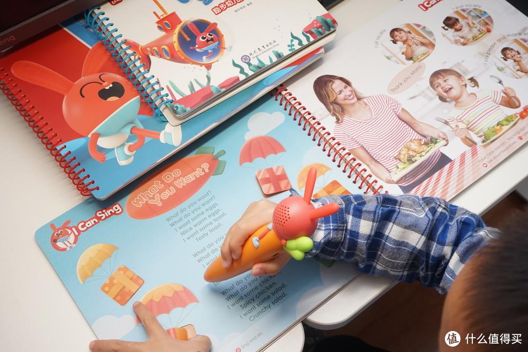 赢在起跑线,除了学区房,我还入手了这款最适合孩子学习用的词典笔(附有道X3实测对比)