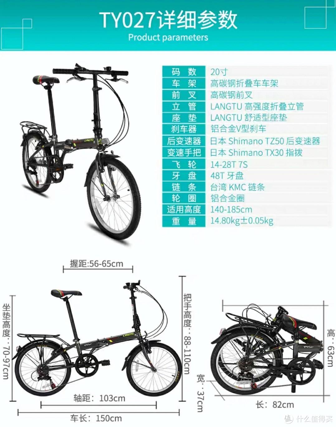 通勤健身两不误,那些适合通勤用的自行车 小白文