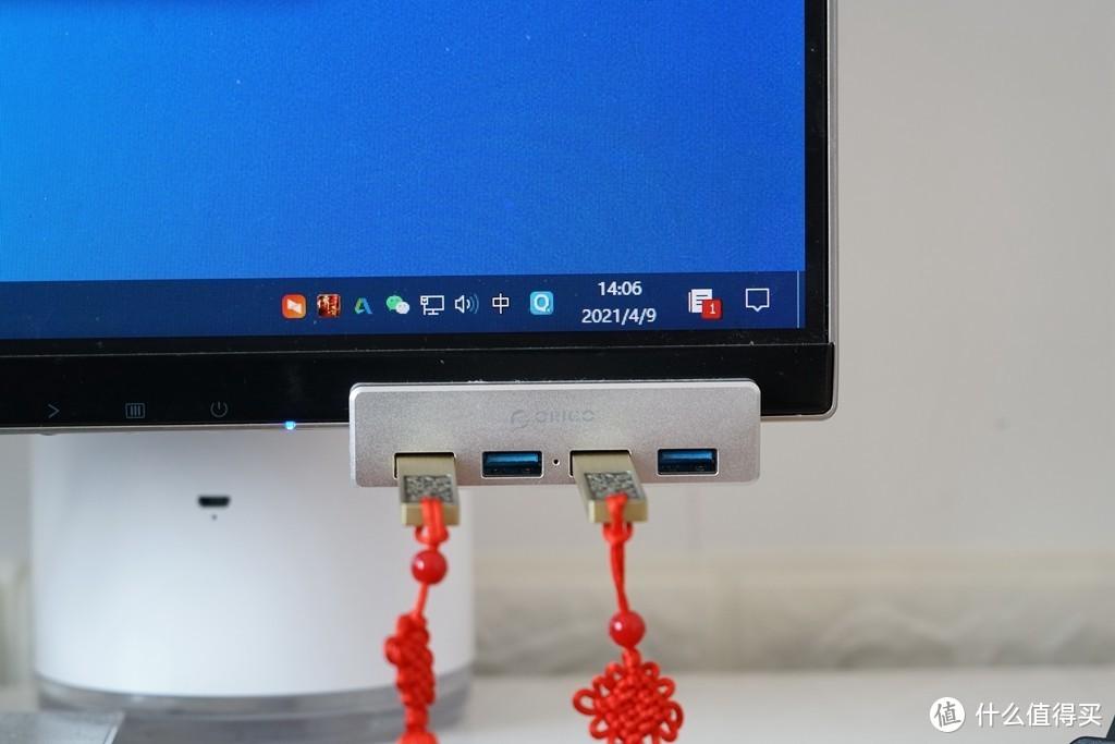 国产USB3.0集线器评测:全金属机身设计,最高可达480MB每秒