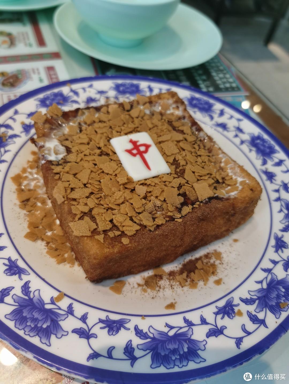 苏州超火茶餐厅,『囍老板』前来打卡