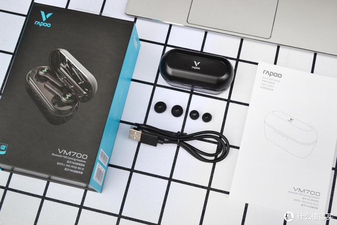 玩手游来试试王者装备 雷柏蓝牙TWS游戏耳机VM700