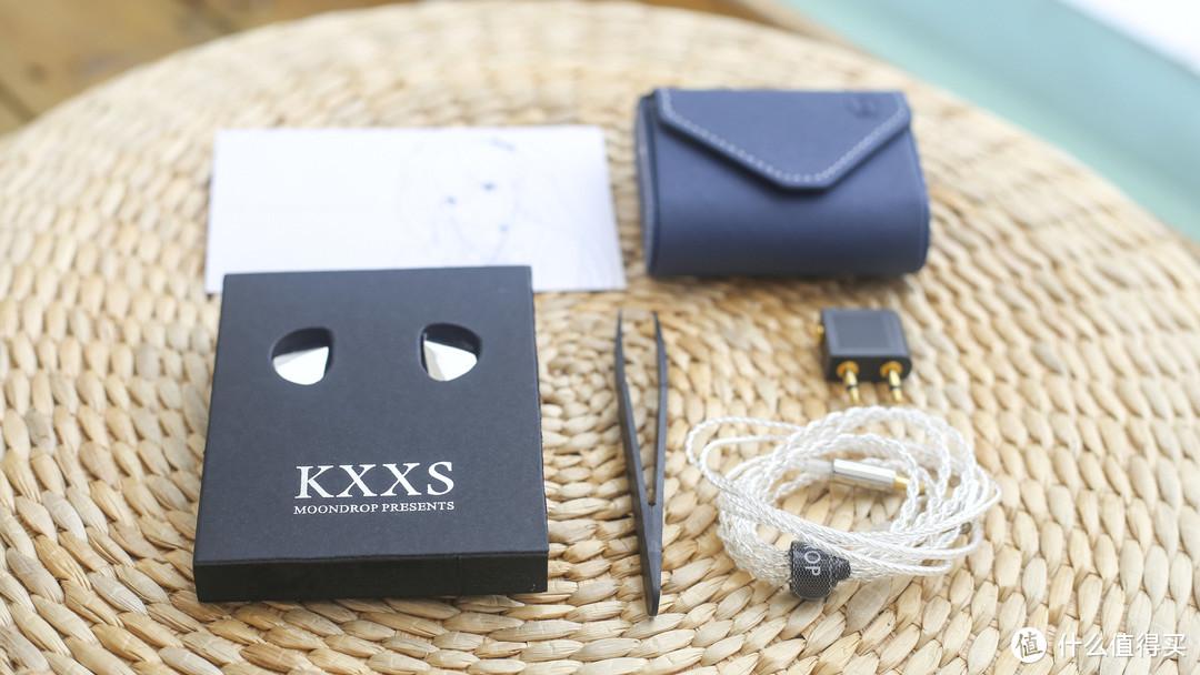 二次元信仰加成,追求更好音乐,水月雨KXXS旗舰HIFI耳机评测