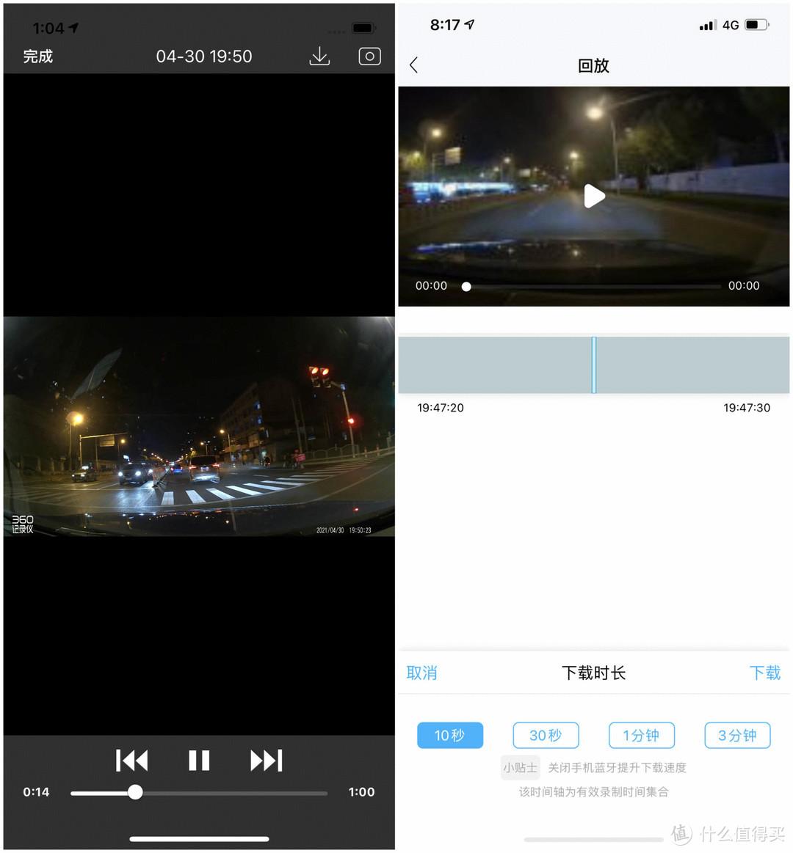 高清行车记录仪八种真实路况演示, 400元档行车记录仪横评