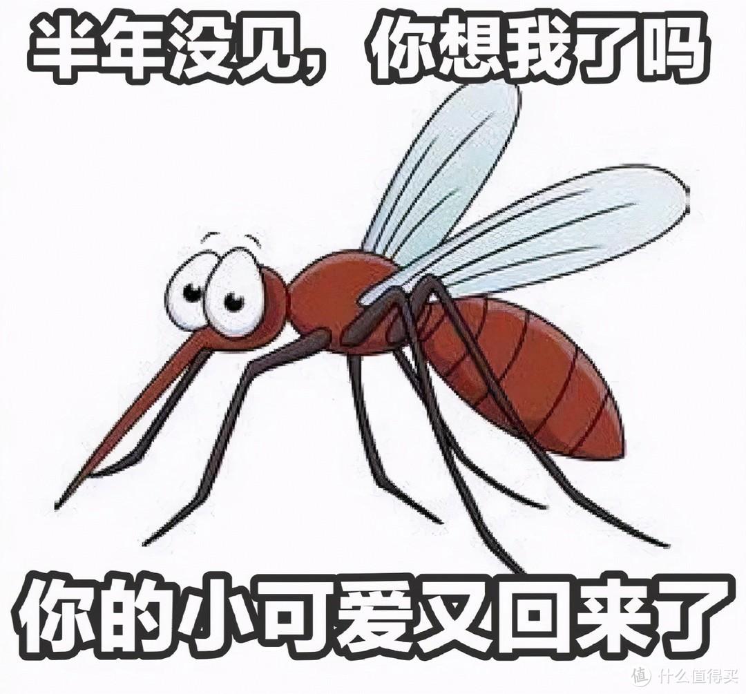 灭蚊灯能否让你告别蚊虫骚乱?小禾幻影2灭蚊灯体验报告