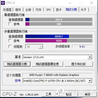 台式机替代者 联想拯救者R7000P 2021评测