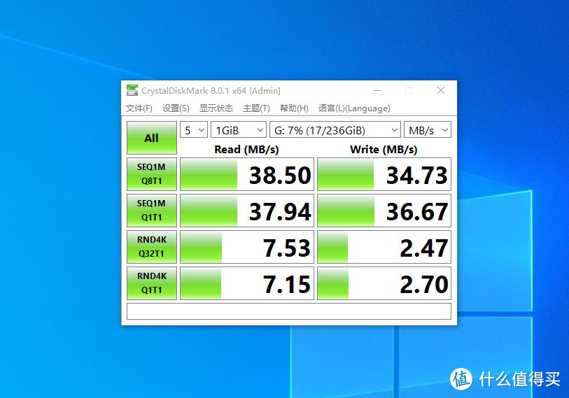 能随身携带的国产USB HUB,支持USB3.0还支持TF和SD内存卡读取