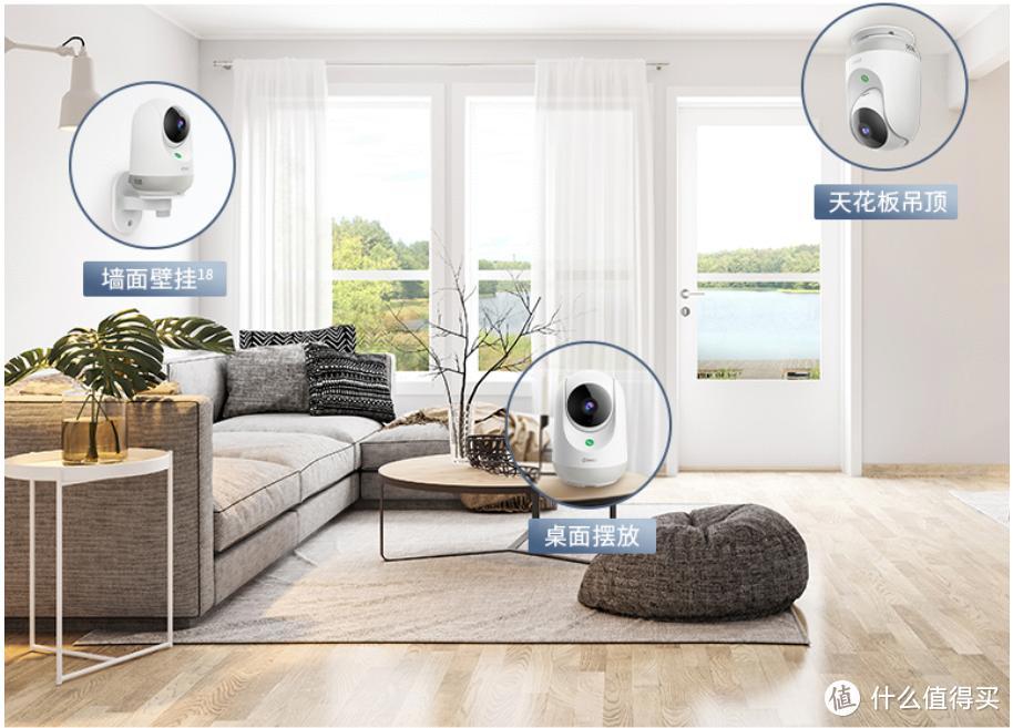新旗舰2.5K超高清全景摄像机, 360智能摄像机云台7P
