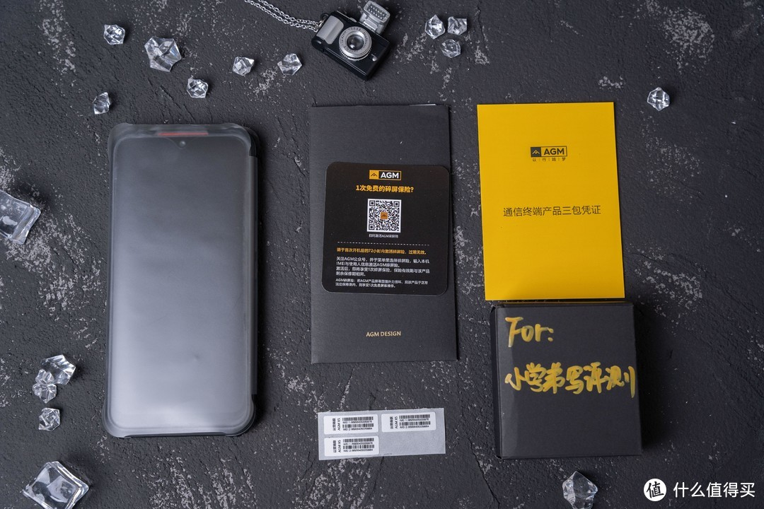 户外行业的智能手机推荐,AGM X5给智能手机差异化交了份不错的答卷