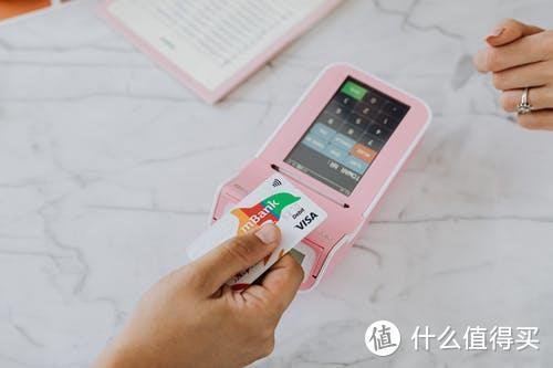 信用卡上的利息为什么那么多?到底要怎么计算?