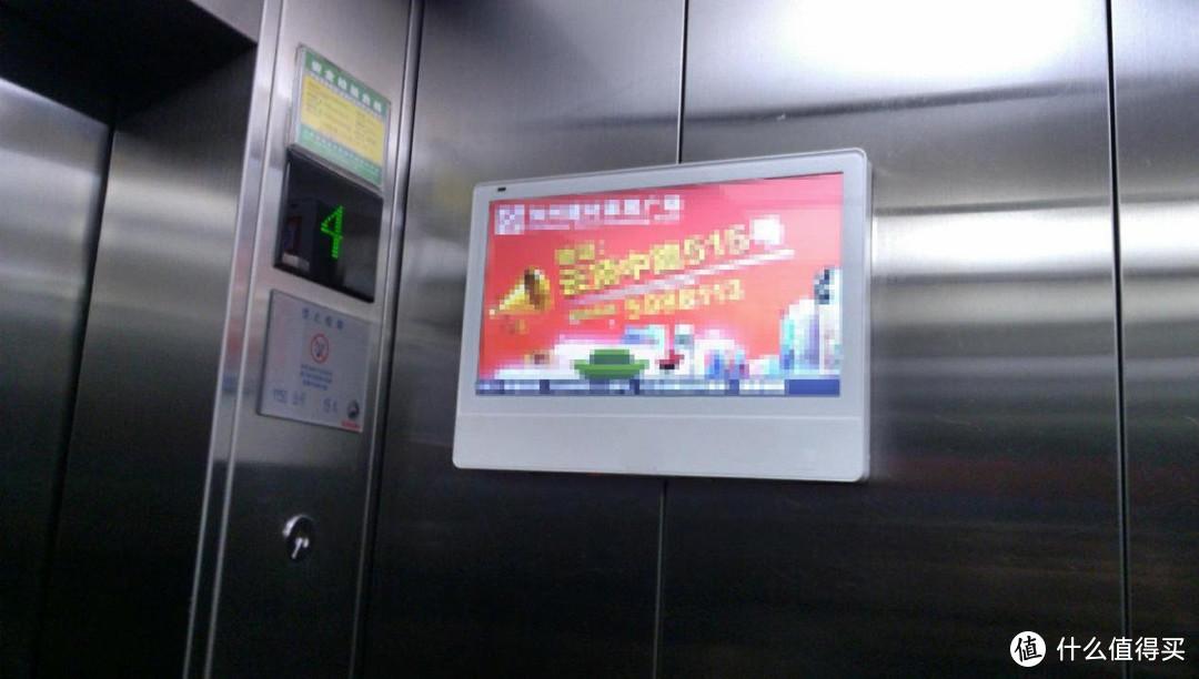 关乎每一个人!你家的电梯竟有如此大的猫腻!