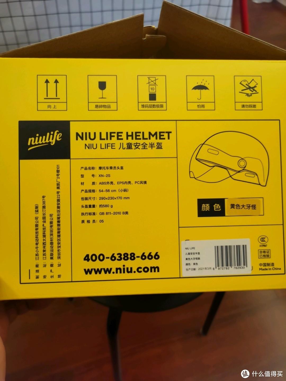 给宝宝买的第一个头盔