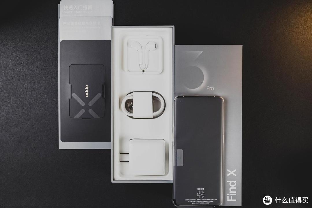 叩响未来影像大门的旗舰手机 OPPO Find X3 Pro
