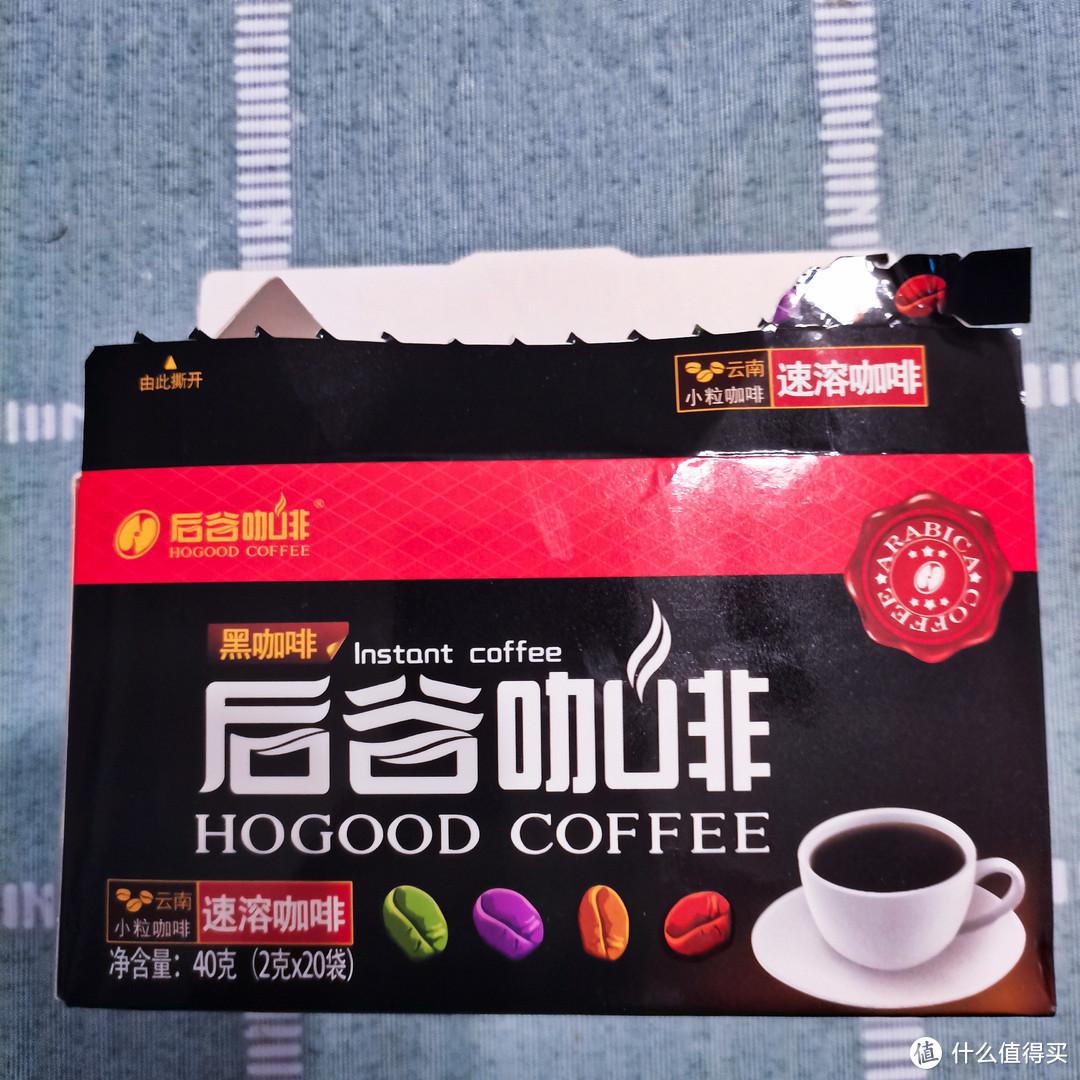 夏日,咖啡和可乐这样配更提神醒脑哦