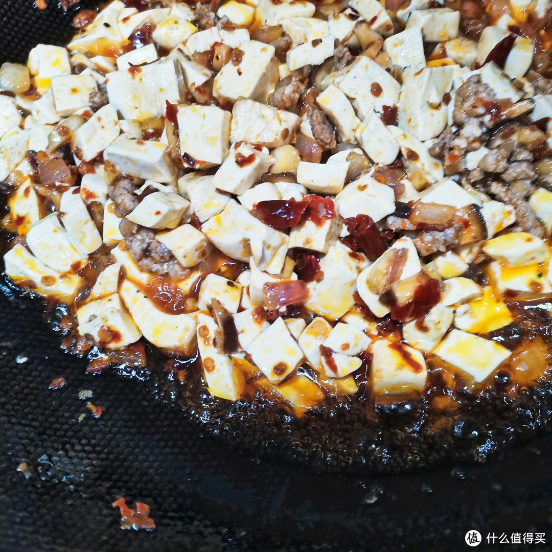 干饭人,干饭魂,炎炎夏日干了这碗麻婆豆腐就回魂