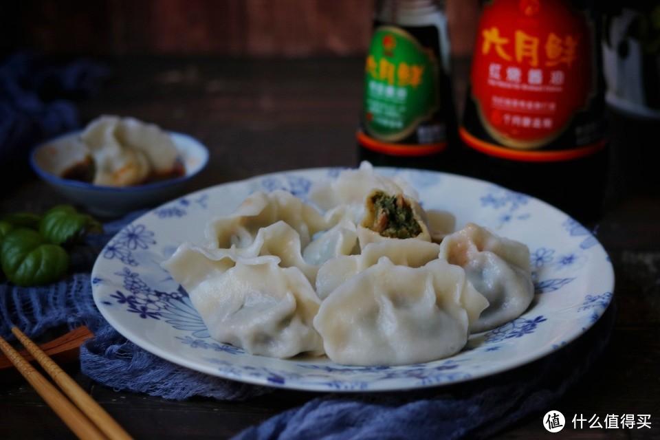 立夏小满,胶东地区独有的山珍饺子别忘了吃,咬一口爆汁儿