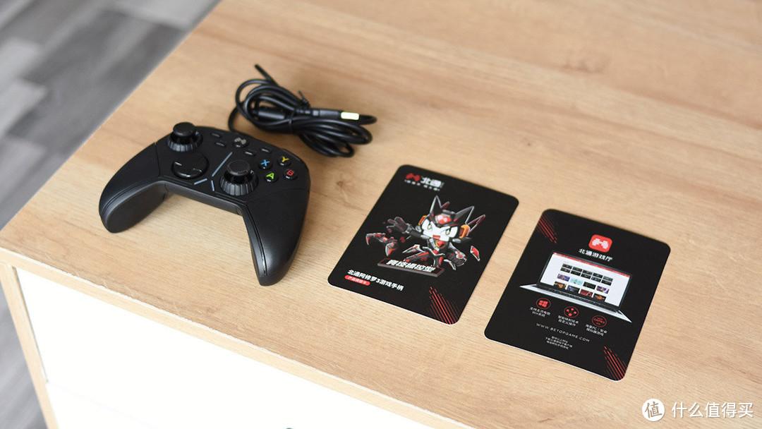 北通阿修罗3游戏手柄有线版:极致自由操控 物理外挂加持