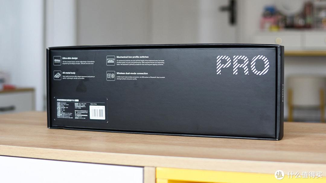 米物双模矮轴机械键盘Pro:超薄形态 无线双模