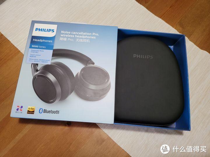 兼顾功能音质的高性价比之选,飞利浦H9505