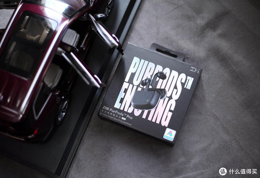 比上代产品少个麦克还更贵了?紫米蓝牙耳机PurPods Pro值得买吗?
