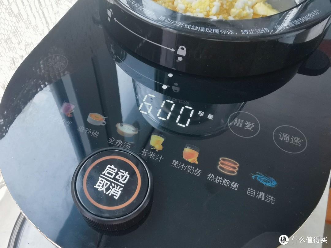 分享适合夏日的7款破壁机美食 超级简单,有手就会!附九阳低音不用手洗破壁机使用体验