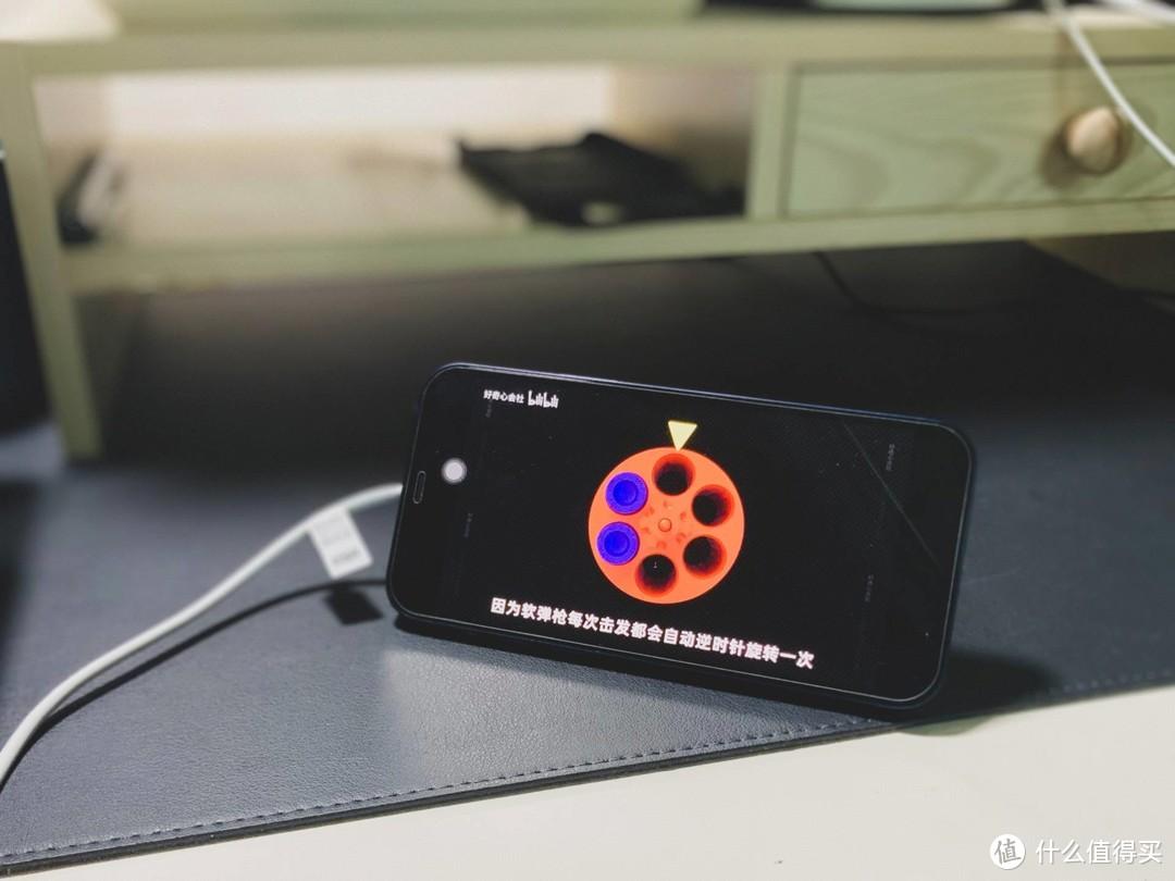 苹果官方最好的平替之一?ESR雅置系列磁吸式无线充上手体验