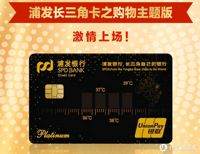近期银行减满优惠活动汇总~能省则省,优惠不放过。